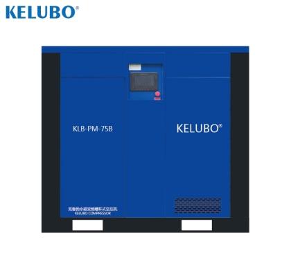 永磁變頻(KLB-PM-75B)單螺桿式空氣壓縮機