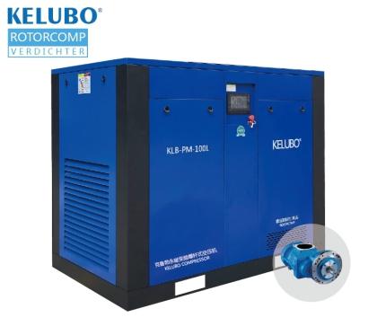 永磁變頻(KLB-PM-100L 德國進口機頭)螺桿式空氣壓縮機