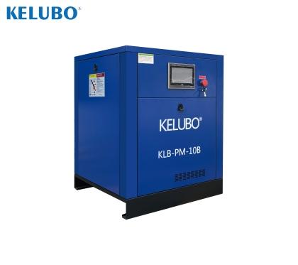 永磁變頻KLB-PM-10B單螺桿式空氣壓縮機