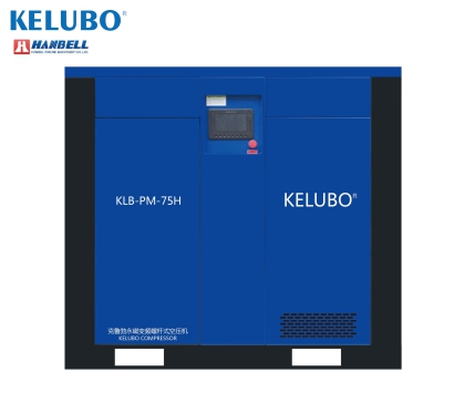 永磁變頻(KLB-PM-75H)螺桿式空氣壓縮機